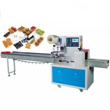 Biscuit/ Wafer/ Cookie/ Sliced Bread/ Chocolate Bar/ Moon Cake/ Bun/ Snack/ Small Food Automatic Multi-Function Pillow Packing Packaging Wrapping Machine